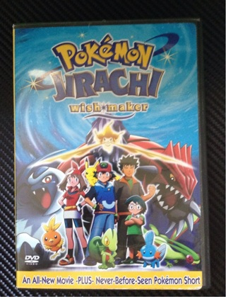 Pokemon Jirachi DVD movie