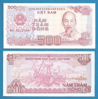 1988 Viet Nam Tram Dong 500 Currency Bank Note Money Bill