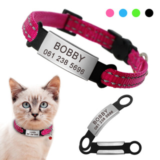Nylon Personalized Pet Collars With Custom Name ID Tag - MGH