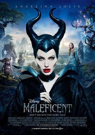 Maleficent DMA/DMR