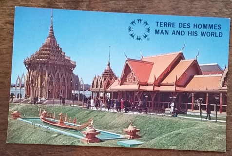 MAN AND HIS WORLD, THAIAND, MONTREAL CANADA - 1970'S   old unused postcard