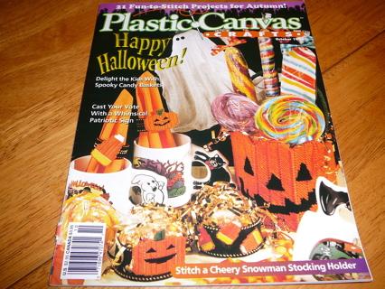 PLASTIC CANVAS CRAFTS MAGAZINE -- OCT. 1996