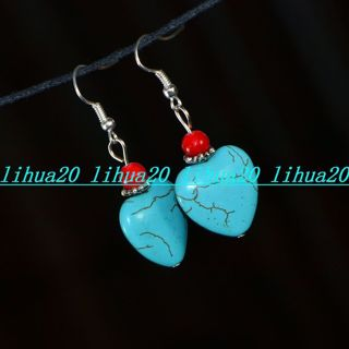 Beautiful Heart Shaped Turquoise Earrings
