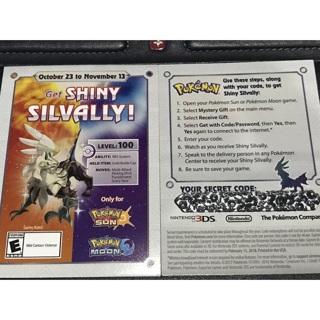 Shiny Silvally Pokemon Sun/Moon Code
