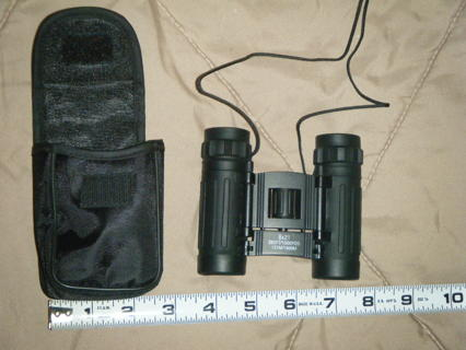 realy nice binoculars with hip side carry case PLEASE READ BEFORE BIDDING!