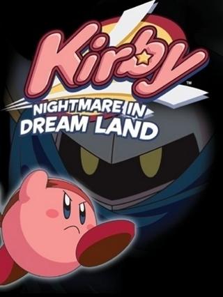 1 NEW GAME: Kirby: Nightmare in Dream Land Nintendo Wii U Digital Code