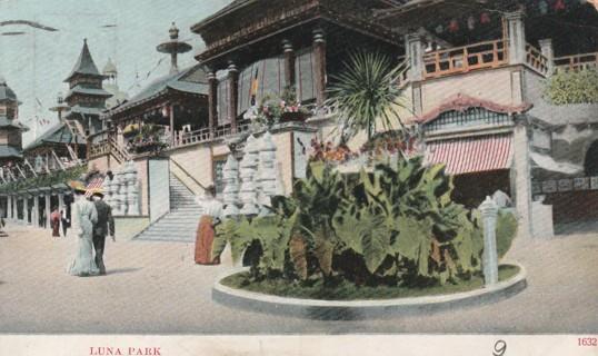 Vintage Used Postcard: 1909 Luna Park, Coney Island, NY
