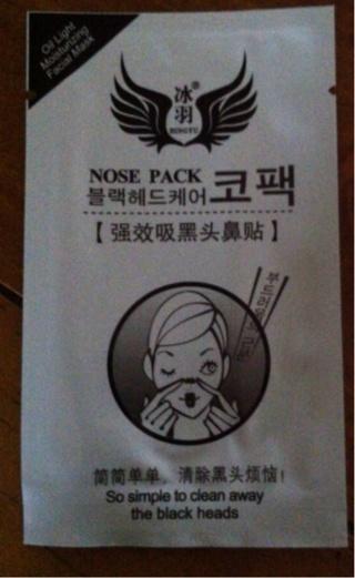1 nose pore strip