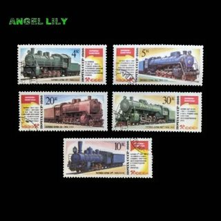 1986 Steam Trains Locomotives - Monuments, 5 PCS / set, CCCP Postage Stamps With Post Mark
