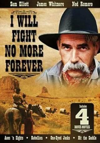 Echo Bridge Sam Elliot I Will Fight No More Forever Plus 4 Bonus Dvd Movies-New & Sealed