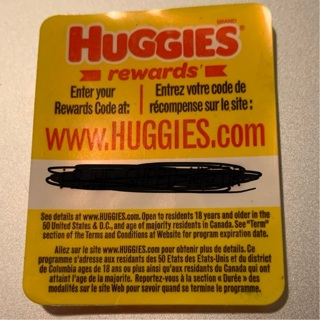 Huggies Rewards Code