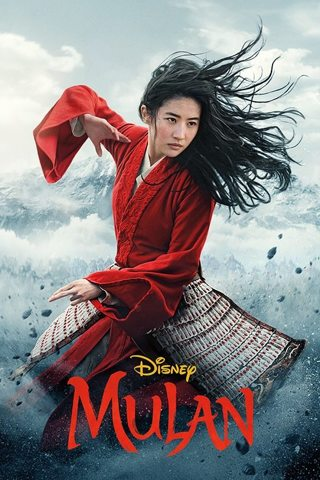 Mulan (2020 Live-action) HD MA Digital Code includes DMI