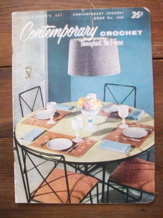 1954 CROCHET BOOK ~ PROJECTS FOR THE HOME