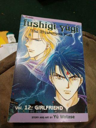 Fushigi Yugi Volume 12 by Yuu Watase (manga, paperback)