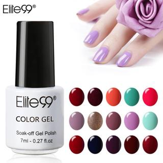 Elite99 7ml UV LED Gel Varnish Soak Off Nail Gel Polish Long Lasting Gel Nail Polishes Lacquer For