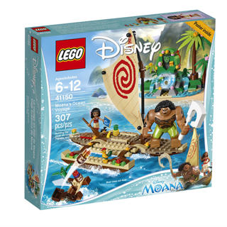 Lego Disney Moana Building Set