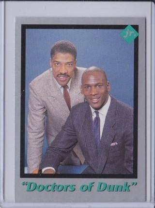 60401dea0d22 Free  Michael Jordan   Julius Erving -