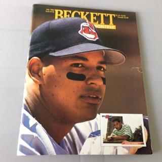 Beckett Baseball Card Monthly Magazine - July 1994  Issue # 112