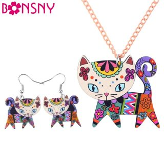 Bonsny Brand Acrylic Cat Necklace Earrings Jewelry Sets Cute Animal Design Fashion Jewelry 2016 News