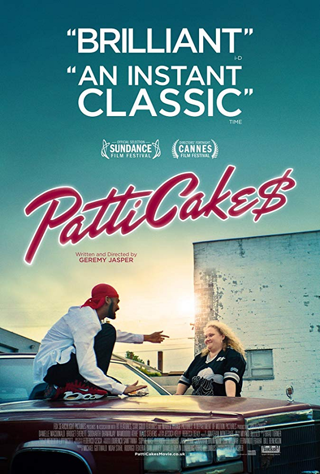 PATTI CAKE$ VUDU HD INSTAWATCH