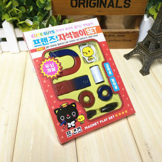 Kids Teaching Education Tool Set Horseshoe Magnets Field Scool Magnet Ring Toy