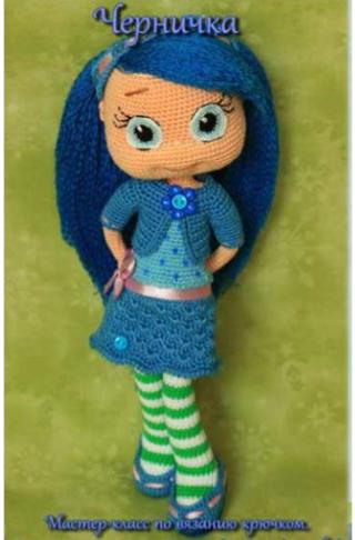 Free Blueberry Tart Crochet Doll Pattern Crochet Listia