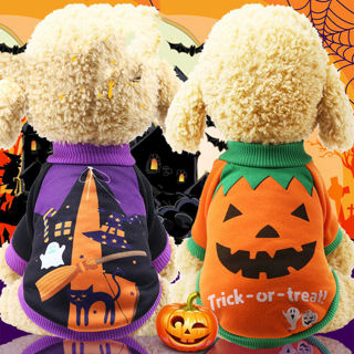 Pet Dog Pumpkin Hoodie Halloween Costume Doggy Puppy Fancy Coat Clothes XS-2XL