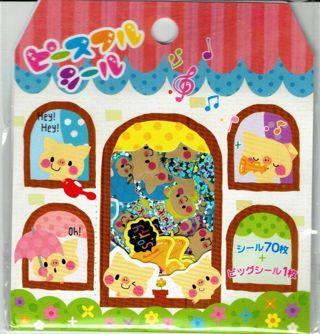"Kawaii~ Mind Wave ""Kobuta Hour"" Sticker Sack **Hard To Find!!** ☆12 Bonus Mini Memos☆ ""Only One!!"""