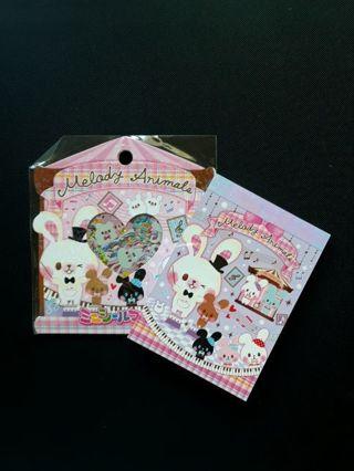 "Crux ""Melody Animals"" Mini-Memo Pad & Matching Sticker Sack Lot ☆Kawaii Bonus☆ *Only Set!!*"