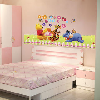 Winnie The Pooh With Friends Wall Stickers Fences Nursery Baby Bedroom Decals