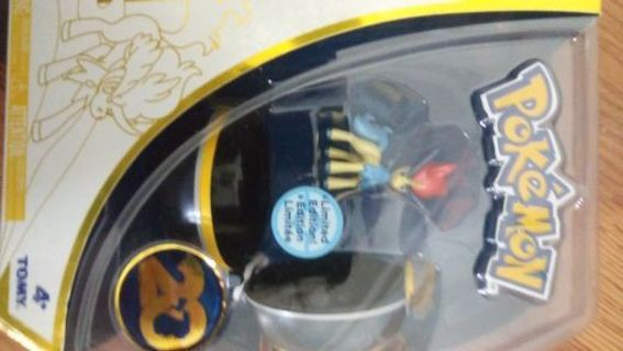 Pokemon limited editionKeldeo