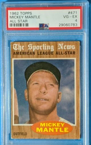 VINTAGE MICKEY MANTLE ALL-STAR * PSA GRADED VERY GOOD TO EXCELLENT