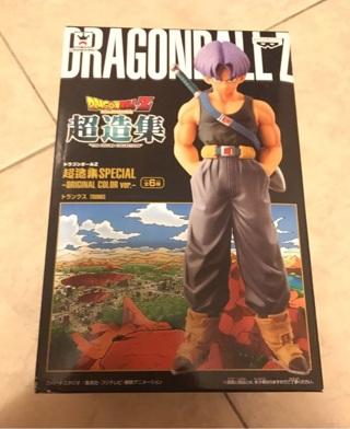Brand New Dragonball Z Trunks Figurine