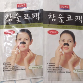 Charcoal nose cleansing strips (2 pc)