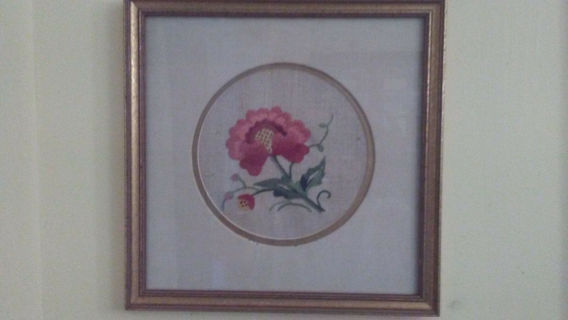 Vintage folk art needle point embroidery quality frame matt glass red blue tan 2
