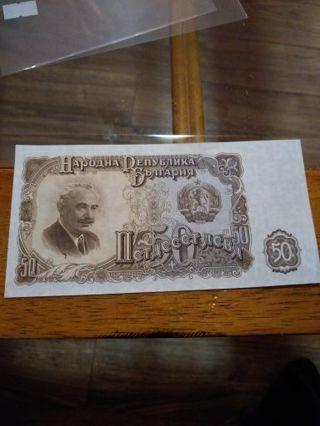 1051 Bulgaria 50 leva note cu