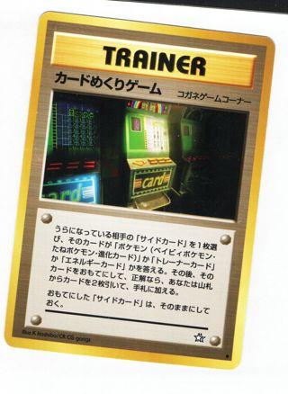 POKEMON TCG! Card-Flip Game   Japanese Neo Genesis   Banned Artwork   Vintage Pokemon Cards Singles