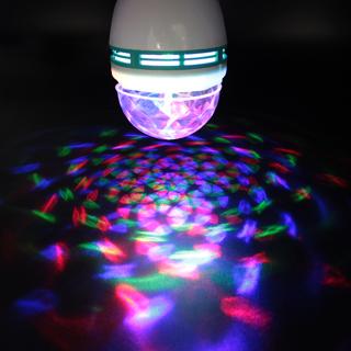 Brand New Party Strobe Light!