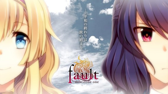 Fault Milestone One Steam Key