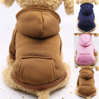 Sweater Hoodie Coat For Puppy Small Pet Dog Cat Winter Warm Apparel Clothes New