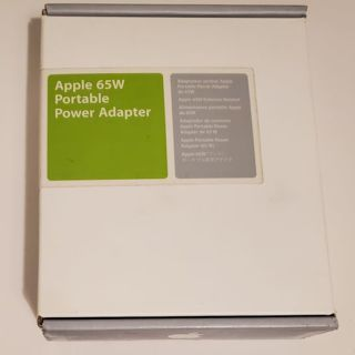 Brand New Apple Computer 65 w Power Adapter $79 Retail