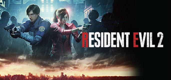 Resident Evil 2 [Steam Key]