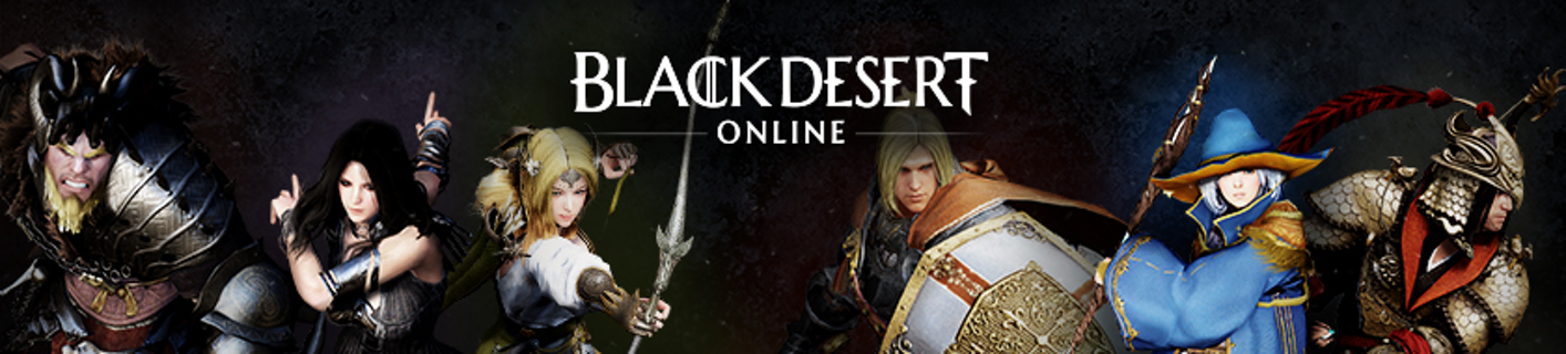 Free: (In game key) Black Desert Online 7-Day Pas - Video