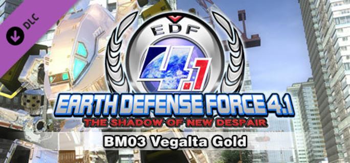 EARTH DEFENSE FORCE 4.1: BM03 Vegalta Gold