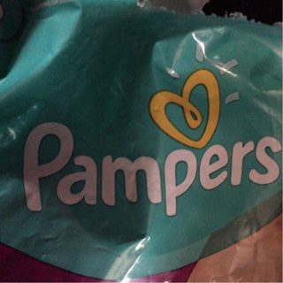 2 Pampers reward