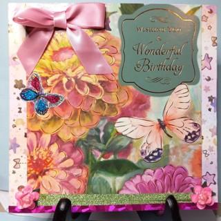 BN WONDERFUL BIRTHDAY CARD