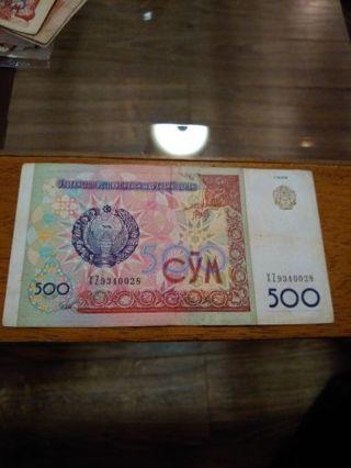 1999 Uzbekistan 500 cym