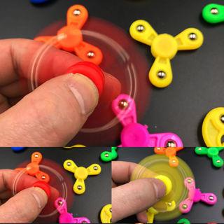 Toy Fidget Spinner