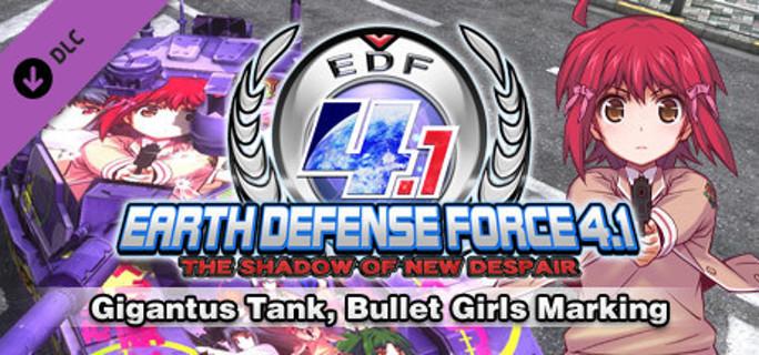 ARTH DEFENSE FORCE 4.1: Gigantus Tank, Bullet Girls Marking
