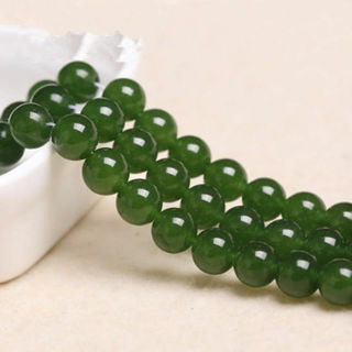 [GIN FOR FREE SHIPPING] Natural Nephrite Green Jade Round Gemstone Loose Beads 15in